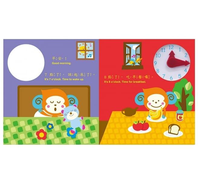 幼福 貝比猴認識時鐘遊戲書 規格:平裝  /  12頁  /  20 x 22 x 1.2 cm 2