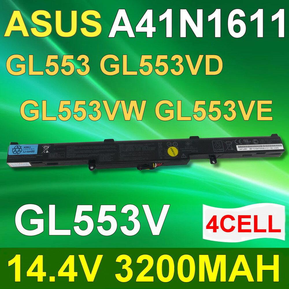ASUS 4芯 A41N1611 日系電芯 電池 0B110~00470000 ASUS