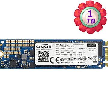 【送HUB集線器-白】美光 Micron Crucial MX300 1TB M.2 SSD【CT1050MX300SSD4】2280 SATA 6Gb/s 固態硬碟