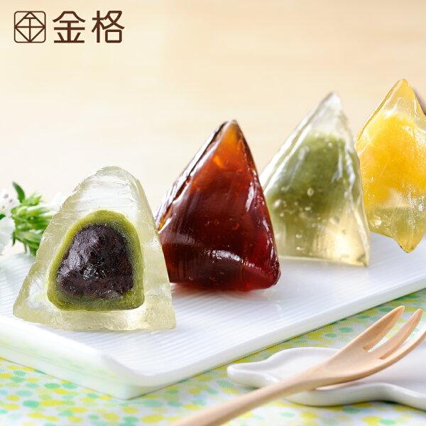 【金格端午】9入甜心冰粽(雙果布蕾+黑糖金薯+抹茶紅豆)加贈樂活袋-預購
