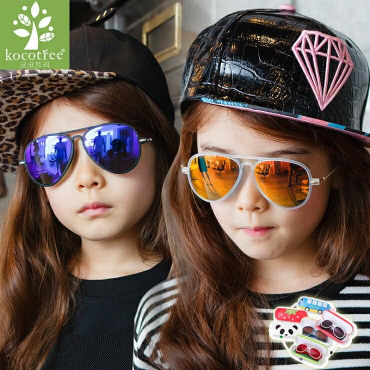WallFree窩自在★潮流小雷朋時尚細框紫外線護目兒童成人親子款炫彩太陽眼鏡