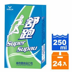 維他露 舒跑 運動飲料 鋁箔包 250ml (24入)/箱
