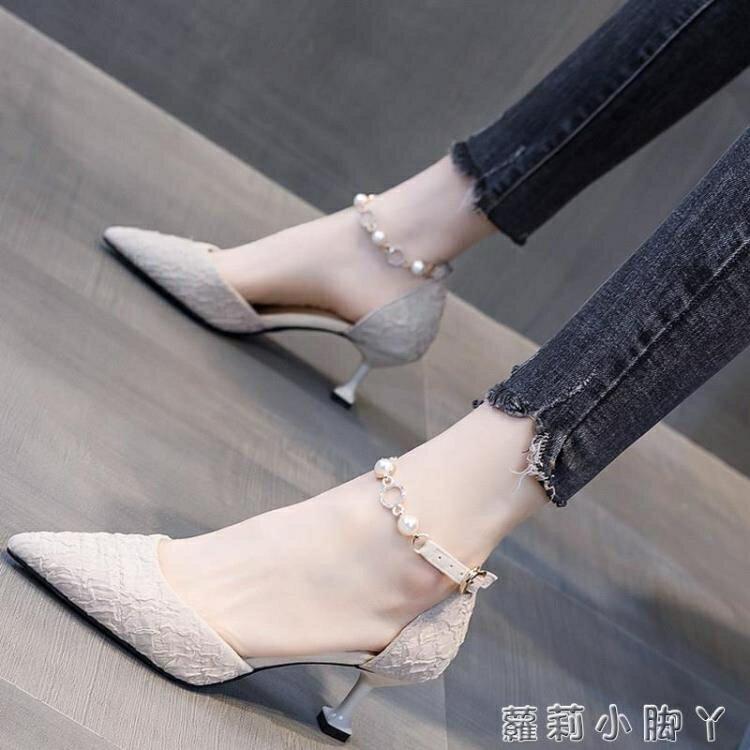 達芙妮沿薦少女高跟鞋細跟2021新款百搭仙女風中空一字帶單鞋女春