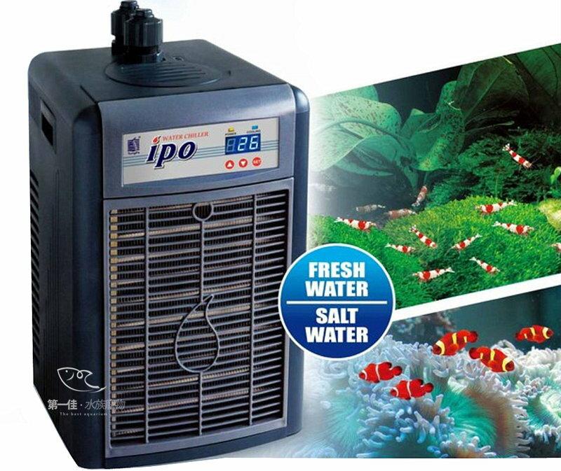 [第一佳 水族寵物]台灣同發T&F IPO鈦金屬冷卻機/冷水機(冰點二代) [IPO-200 1/8HP] 免運特賣