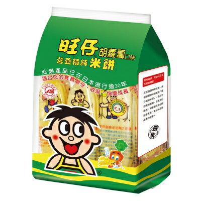 旺仔營養精純米餅(胡蘿蔔素)【德芳保健藥妝】