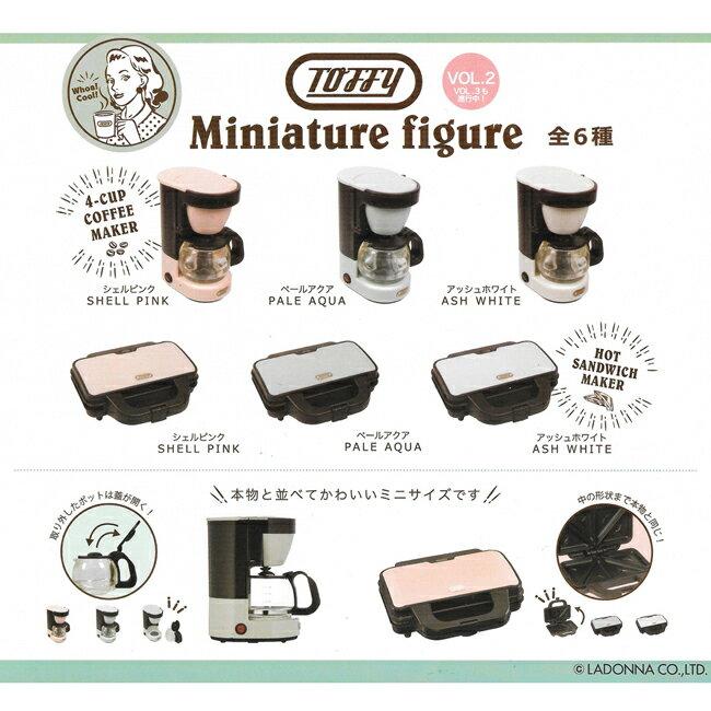 全套6款【日本正版】日本TOFFY 廚房用品 模型 P2 扭蛋 轉蛋 迷你熱壓機 迷你咖啡機 - 854602