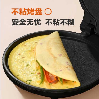 電餅鐺 Joyoung/九陽 JK-30K09電餅鐺蛋糕機煎烤機烙餅機雙面電餅鐺 mks 交換禮物