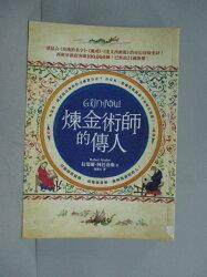 【書寶二手書T3/一般小說_GCJ】煉金術師的傳人_拉斐爾.阿巴洛斯