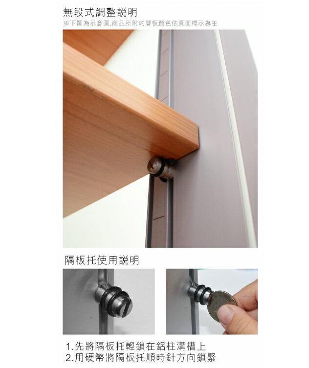 Zhanyi 展藝 ZY-681 高級 移動型 伴唱機櫃|金曲音響