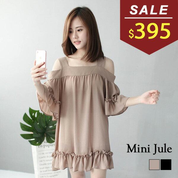 ★現貨★洋裝 純色荷葉邊吊帶短袖洋裝 小豬兒 MiNi Jule 【yXI71000805】