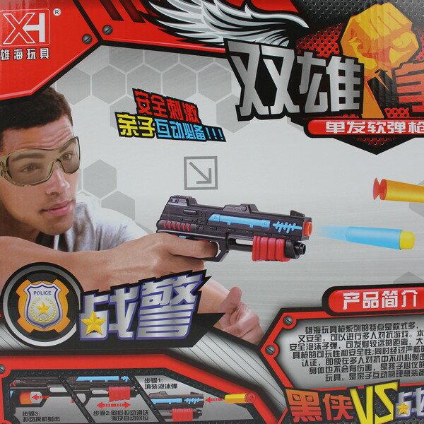 保齡球軟彈槍 XH112 雙槍海綿彈槍 / 一盒入 { 促300 } ~生 3
