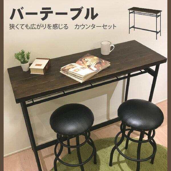 天空樹生活館:復古工業風杉木吧桌(1入)【天空樹生活館】