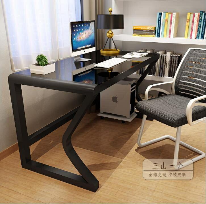 電腦桌 電腦臺式桌家用簡約現代電腦桌子經濟型書桌簡易寫字臺雙人電腦桌-玩物志
