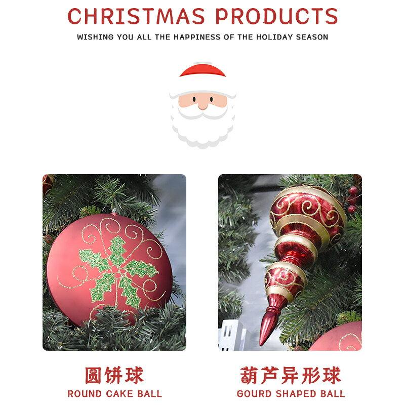 聖誕節裝飾掛件吊飾場景布置用品盒裝彩繪葫蘆和圓餅櫥窗主題道具