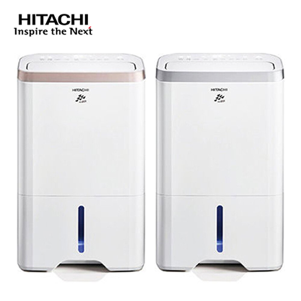 [HITACHI 日立]16公升清淨除濕機-玫瑰金 RD-320HG【現貨供應中】