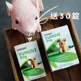 英國YUMOVE優骼服關節保健-120錠裝 Pet's Talk好窩生活節