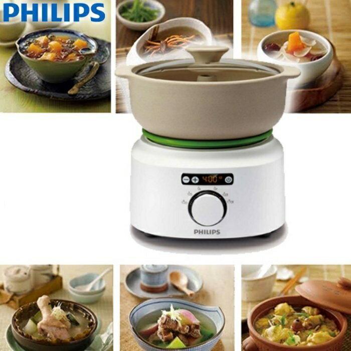 『Philips飛利浦』氣鍋醇湯煲/湯品調理機 HR2210/HR-2210★杰米家電☆