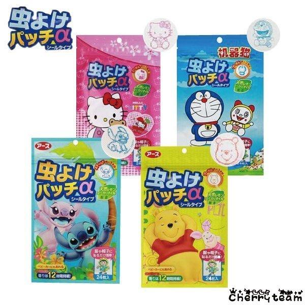 日本 迪士尼卡通造型防蚊貼片 (24枚入)Hello Kitty 哆啦A夢 小熊維尼 史迪奇