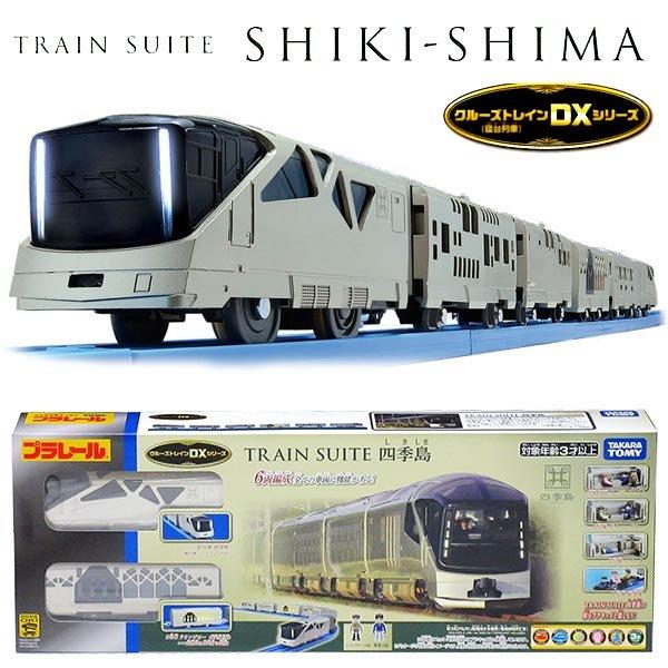 《TAKARA TOMY》PLARAIL鐵道王國 DX 四季島號列車  東喬精品百貨
