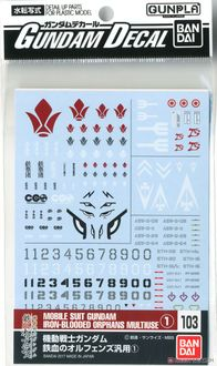◆時光殺手玩具館◆ 現貨 組裝模型 模型 鋼彈模型 水貼 HGIBO 1/144 1/100 鐵血的孤兒系列用1號