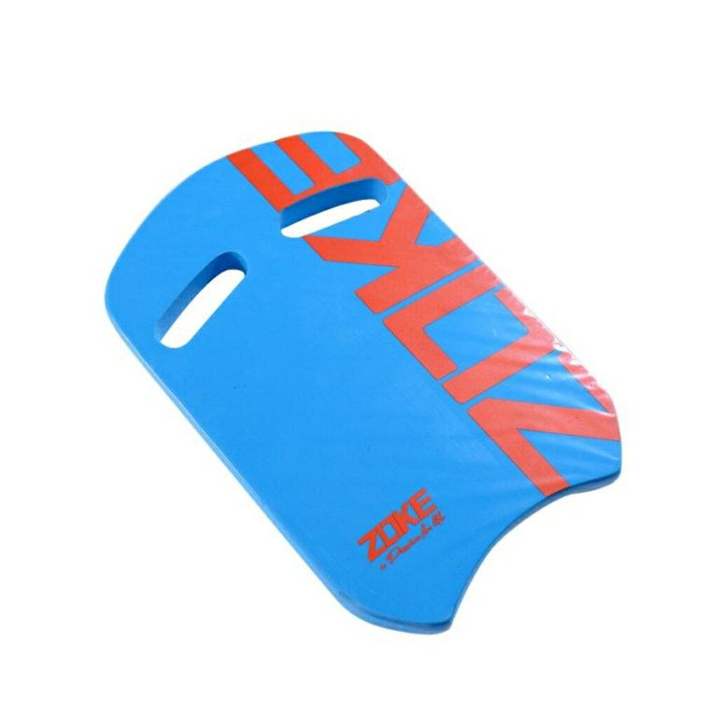浮板 游泳浮板打水板成人兒童通用安全加厚水上訓練學游泳裝備用品MKS  瑪麗蘇