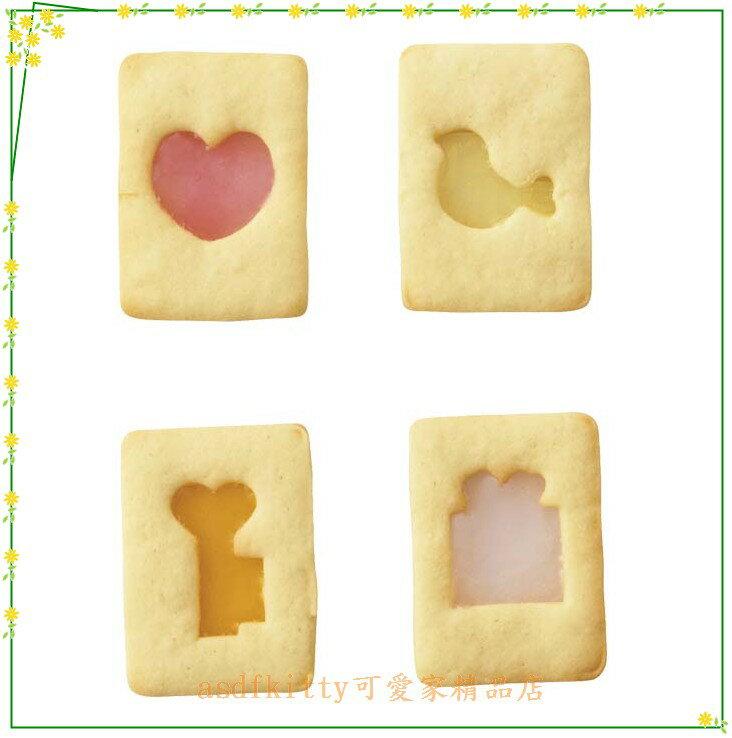asdfkitty可愛家☆貝印COOKPAD寶石餅乾/彩繪玻璃餅乾壓模型-禮物愛心小鳥鑰匙-可做吐司-日本正版