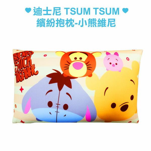 Tsum Tsum 繽紛抱枕-維尼 小熊維尼 跳跳虎 沙發枕 靠枕 迪士尼 (超取限購1個)[蕾寶]