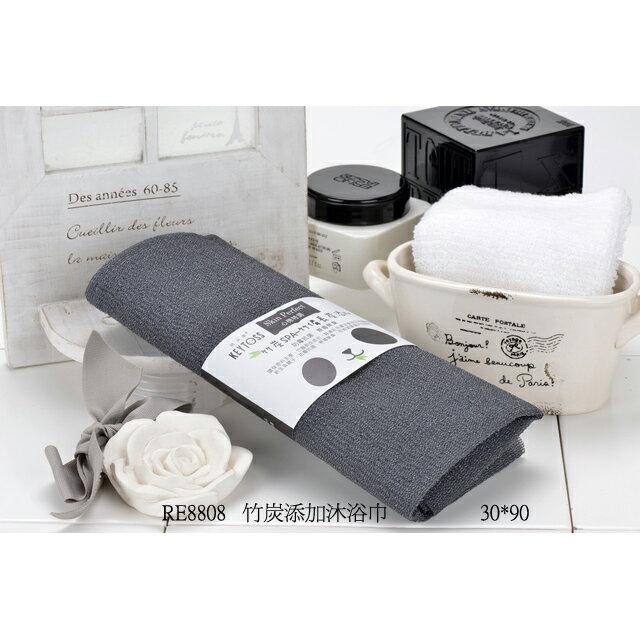 竹炭添加沐浴巾 RE8808 台灣製