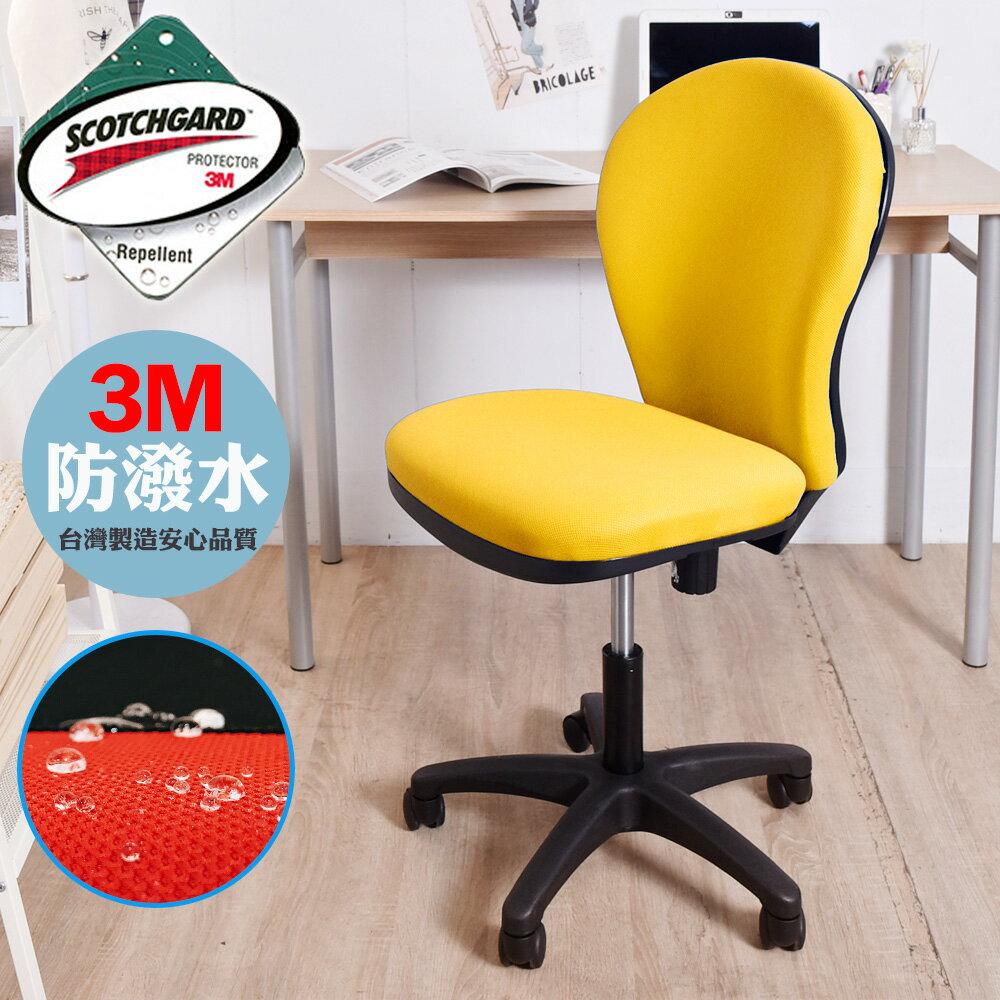 辦公椅 / 電腦椅 / 椅  3M防潑水無扶手彈力泡綿辦公椅(4色)【A06750】凱堡家居 0