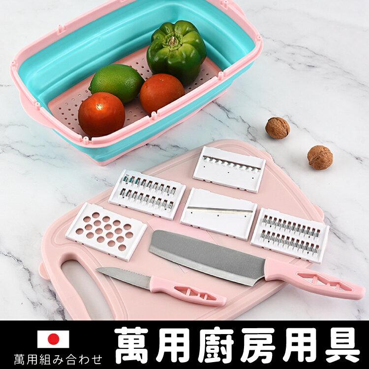 【九種功能/可摺疊】洗菜籃 切菜板 砧板 切絲 刨絲-粉/綠 【AAA6199】