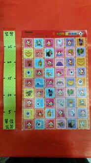 郵票貼紙 妖怪手錶