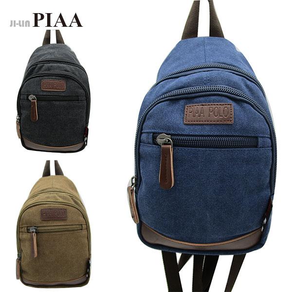 83-8852《PIAA 皮亞》圓滑型單雙肩背包 (三色)