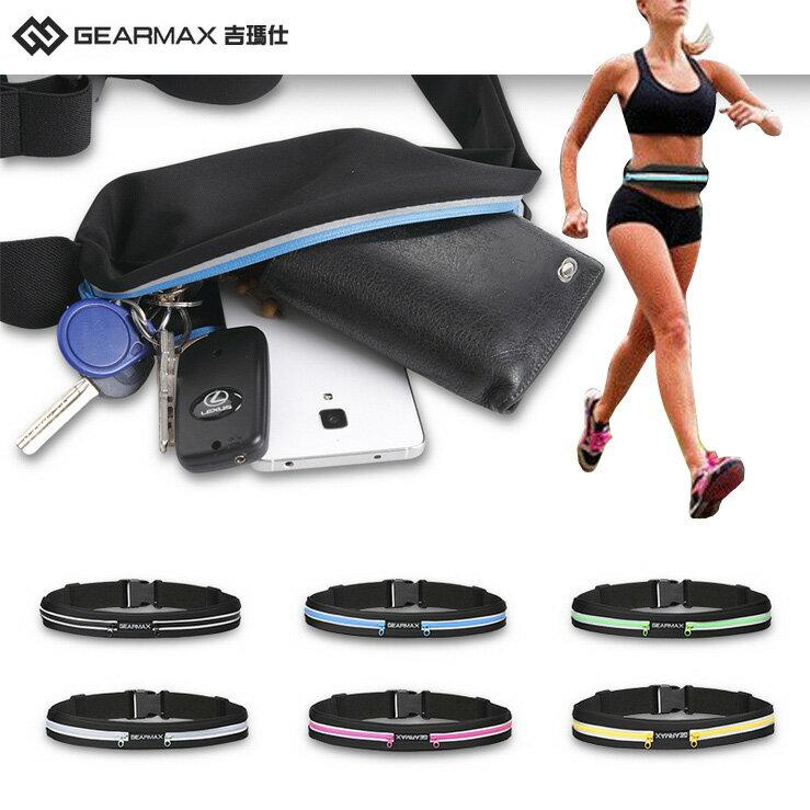 GEARMAX 吉瑪仕 多 防水 腰包 雙包版 戶外 大容量 抗撕裂 防水 反光 隨身 跑