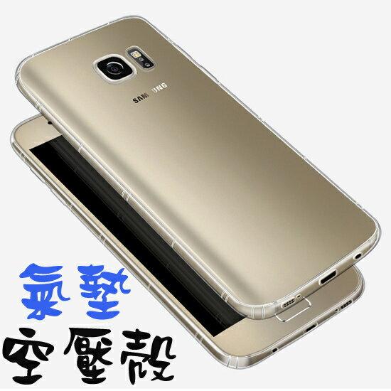 ~氣墊空壓殼~三星 Samsung Galaxy S7 edge G935FD 防摔氣囊輕