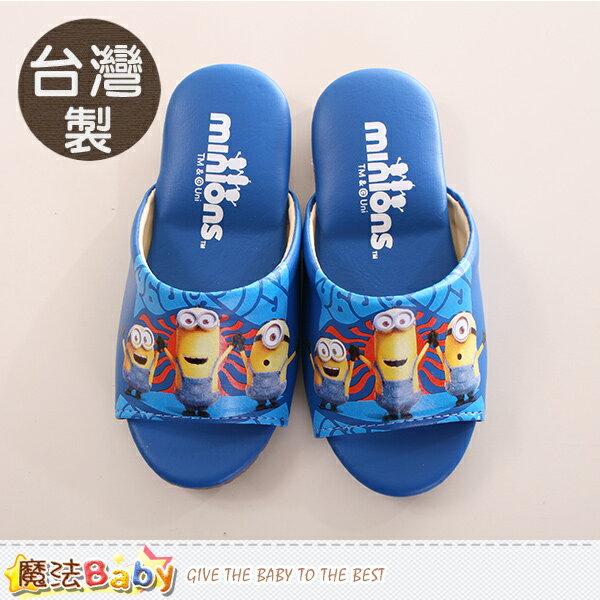 兒童室內拖鞋台灣製小小兵授權正版魔法Baby~sk0147