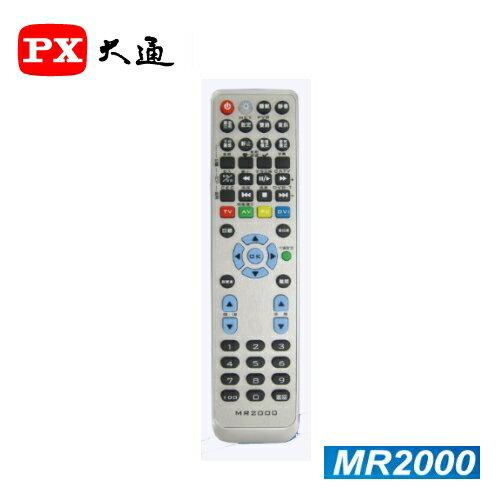 【PX大通】奇美全機型電視遙控器防誤觸設計《MR-2000》台灣製造全新原廠一年保固