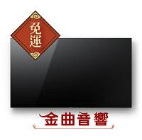 SONY液晶電視推薦到【金曲音響】SONY KD-65A1 4K 超極真影像處理器(進階版)高畫質數位 OLED 電視就在金曲音響推薦SONY液晶電視