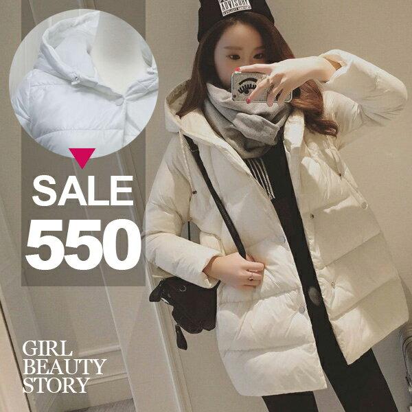 SISI【C6058】保暖休閒寬鬆連帽大口袋中長款加厚純色舖棉保暖大衣外套