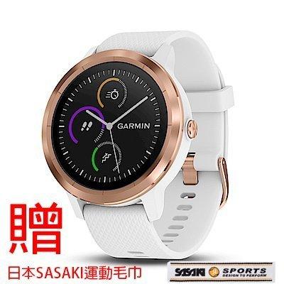 (領卷享折扣)【免運】【H.Y SPORT】GARMIN vivoactive 3 行動支付心率智慧運動腕錶  4色 贈日本SASAKI運動毛巾 3