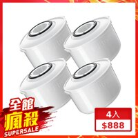長效濾水壺專用 雙層濾心 台灣製 免運