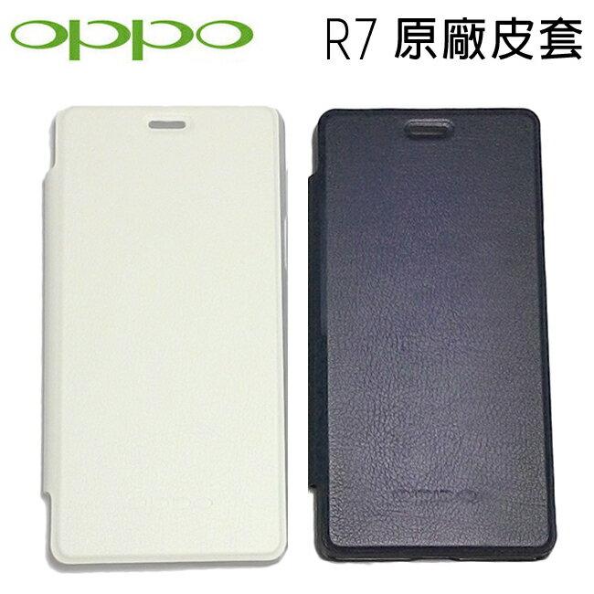 OPPO R7一閃動人心 3GB RAM五吋手機原廠皮套