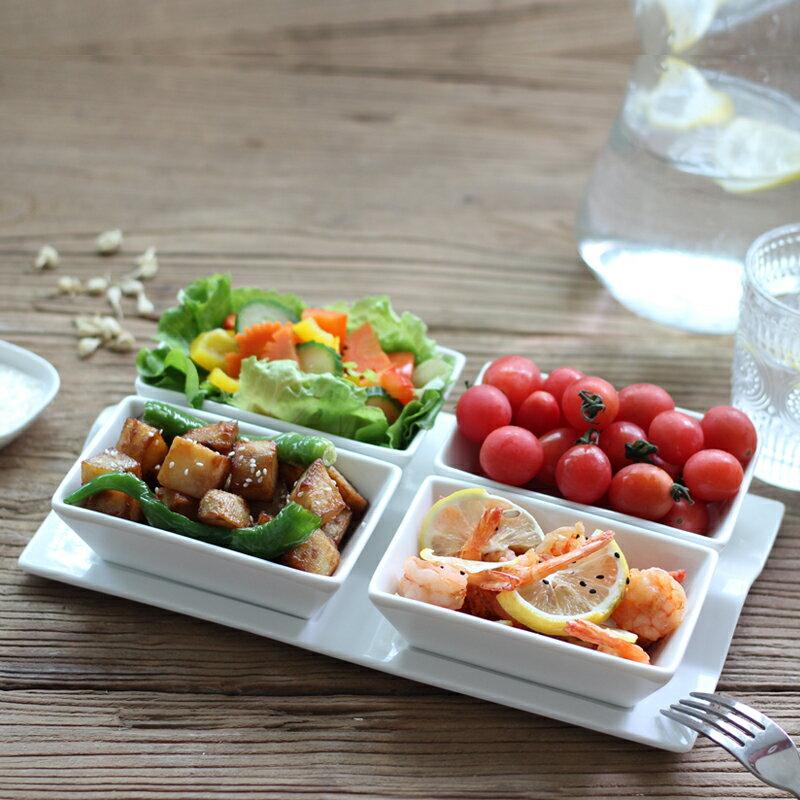 居家北歐風 多格組合 純白陶瓷四格碗帶托盤套裝 火鍋佐料零食小菜碟