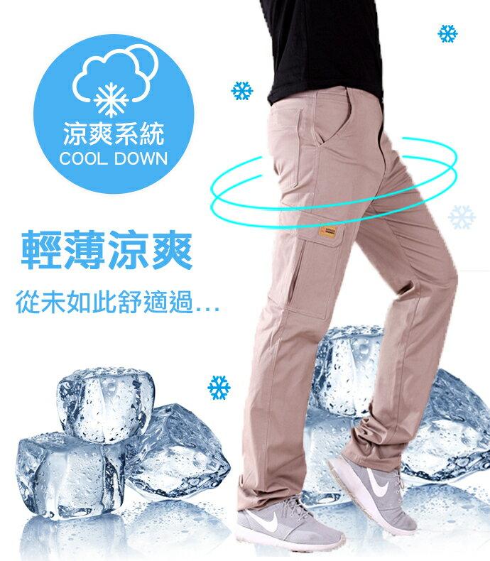 【CS衣舖 】 加大尺碼 42-50腰 美式大口袋 透氣舒適 彈性柔棉 工作褲 長褲 0875 3