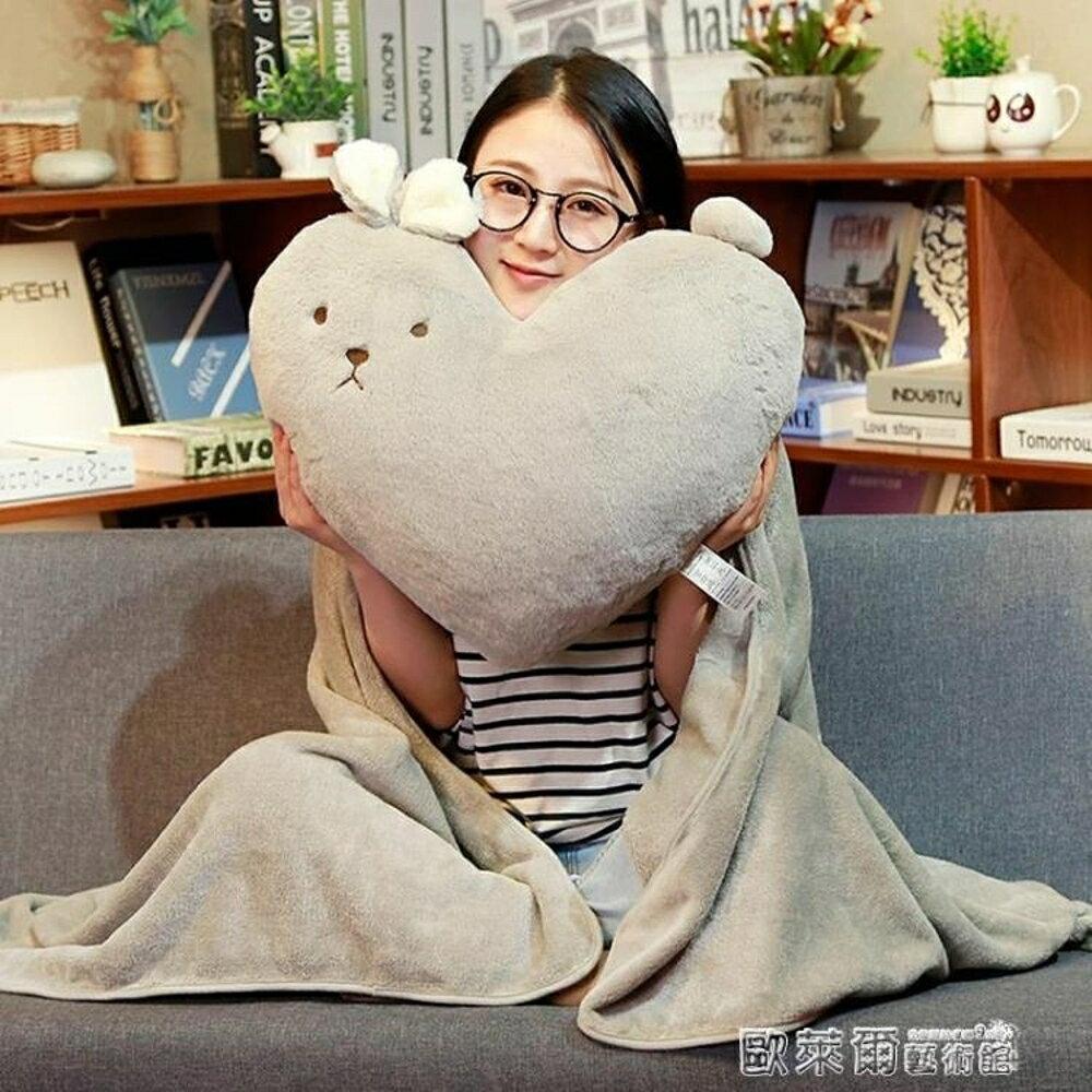 毛絨玩具INS兔子抱枕被子兩用沙發靠枕靠墊客廳床頭網紅北歐風少女心毯子MKS 清涼一夏钜惠