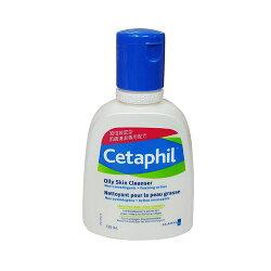 Cetaphil 舒特膚 溫和潔膚乳 (油性肌膚專用) 125ml 效期:2019.05