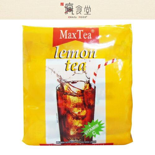 【團購美食】MaxTea Tarikk 檸檬紅茶 25g x 30入