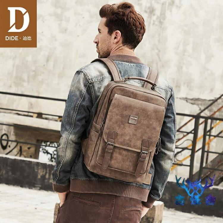 後背包雙肩包男學生書包電腦包時尚潮流旅行包韓版休閒