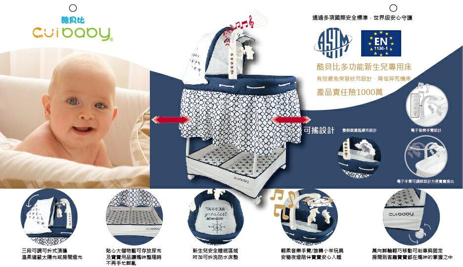 【酷貝比】多功能新生兒專用床 (桃色) 贈送價值NT$590透氣蚊帳 2
