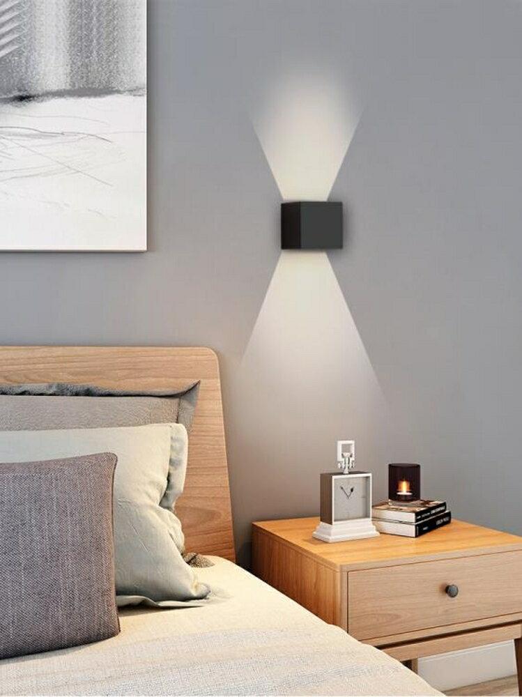 壁燈 壁燈臥室床頭客廳戶外室外樓梯走廊庭院酒店LED簡約防水壁燈    全館八五折