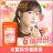 水蜜桃芳香膠囊 ☺ 吃的香水 招桃花 養顏美容 【約6個月份】ogaland 0